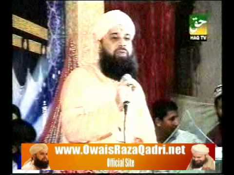Arsh Ki Aqal Dang Hai by Owais Raza Qadri ( Rare Kalam) ( Kalam e Ala Hazrat )