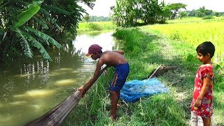 Net Fishing | Catching Fish With A Cast Net | net fishing in village (Part-13)