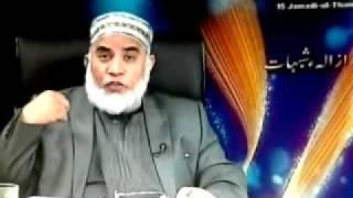 (urdu bayan) Kitab Tawheed by Muhammad Ibn 'Abdul Wahab Al Najdi unveild 4/5