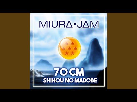 Mix - Miura Jam