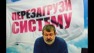 Артподготовка готовила теракт? Чей газ в Чечне?