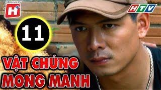 Vật Chứng Mong Manh – Tập 11 | Phim Hình Sự Việt Nam Hay Nhất 2017