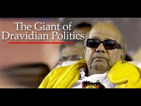 DMK President M Karunanidhi turns 90