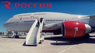FLIGHT REPORT / ROSSIYA 747-400 / MOSCOW - SIMFEROPOL