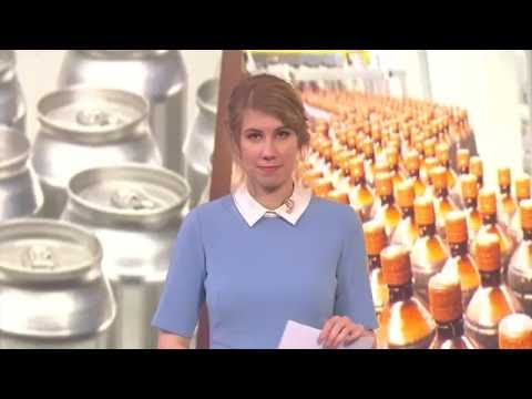 Пластиковые бутылки с пивом запретят