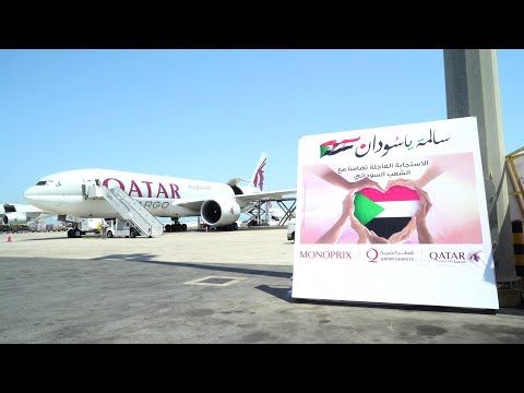 Qatar Airways in Support of Sudan