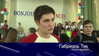 Урок французского языка. Ученики 18  школы встречают гостей.