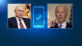 Первый разговор Путина и Байдена