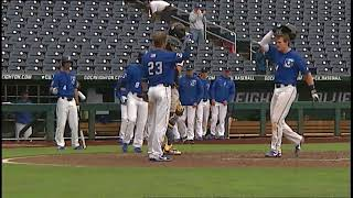 Creighton Baseball Highlights - Cal 5/19/18