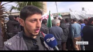 مظاهرة في معرة النعمان تنادي بأسقاط النظام وتهتف للغوطة الشرقية