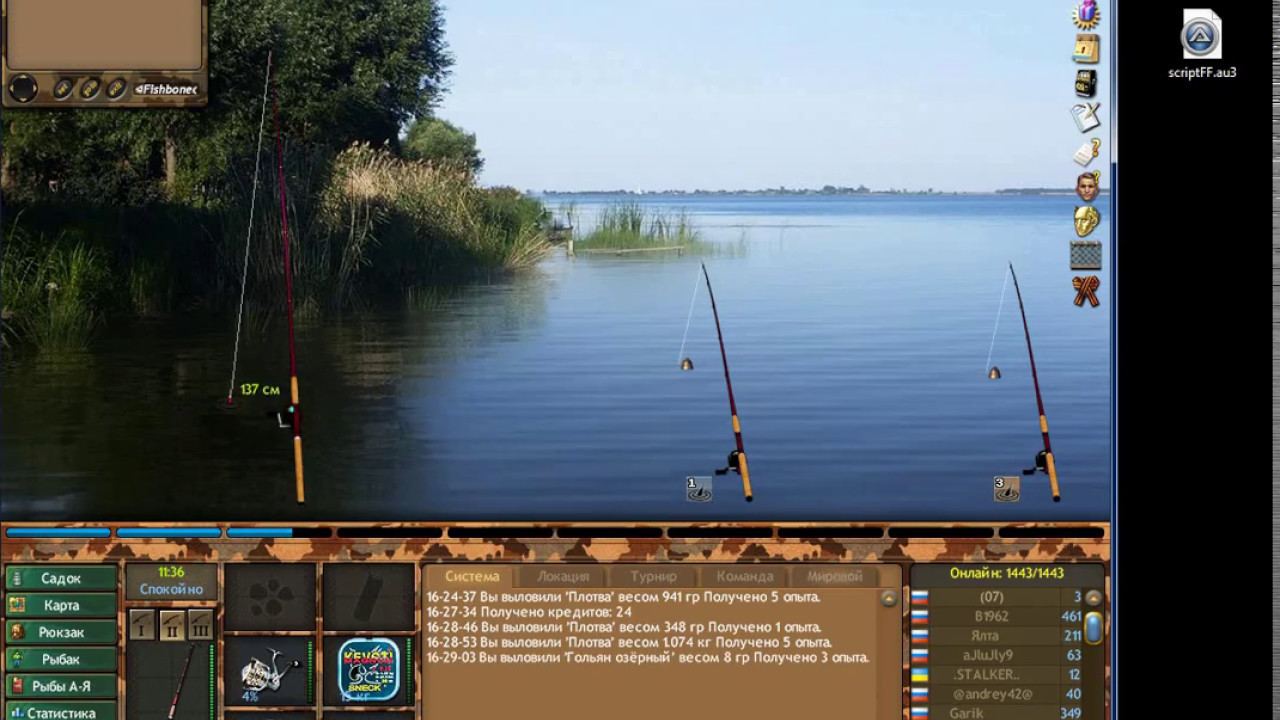 На что ловить красноперку в игре fantastic fishing