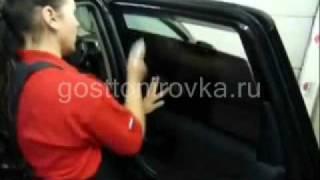 Тонировка стекол автомобиля по ГОСТу(, 2011-02-22T01:05:00.000Z)