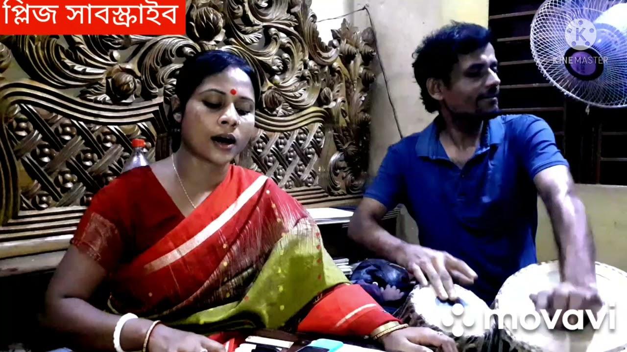 মজার গান ১২ মাস চলে গেল বন্ধু ত আইল না/New Song/Singer Shiuly Rani/Bondhu Ailona/