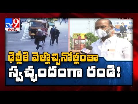 Bandi Sanjay requests people to come out who attended Delhi religious prayers - TV9