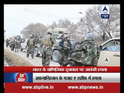 India on terror target in Afghanistan