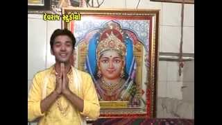 Chehar Maa Ni Aarti - Top Gujarati Devotional