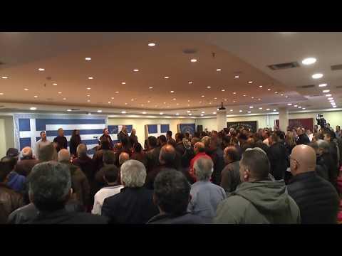 Χρυσή Αυγή Ηράκλειο Κρήτης - 10.12.2017