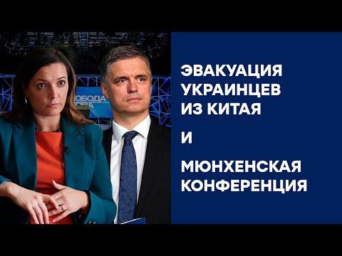 Национальная безопасность: коронавирус и деоккупация - Свобода слова - ПОЛНЫЙ ВЫПУСК от 17.02.2020