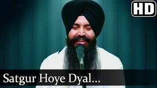 Satgur Hoye Dyal  -  Bhai Baldev Singh Beer Baba Budha Ji (Hazuri Ragi Jhabaal Amritsar)