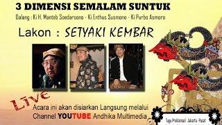 Video Wayang kulit 3 Dalang Kondang Lakon : SETYAKI KEMBAR  ( Recoded ) download MP3, 3GP, MP4, WEBM, AVI, FLV Mei 2018