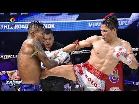 Muay Thai Super Champ Series of Champion - วันที่ 16 Feb 2020
