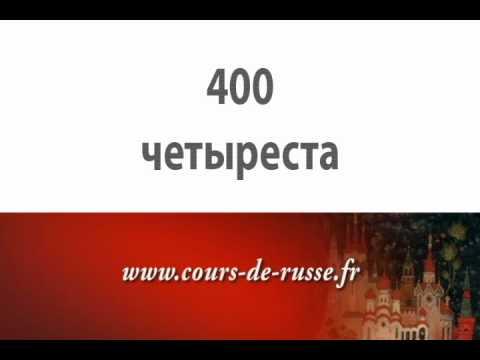 apprendre les chiffres en russe cours de russe en ligne par skype youtube. Black Bedroom Furniture Sets. Home Design Ideas