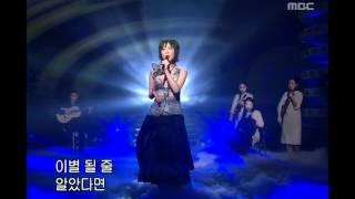 음악캠프 - Ruda - Fight and sadness, 루다 - 투비, Music Camp 20030315