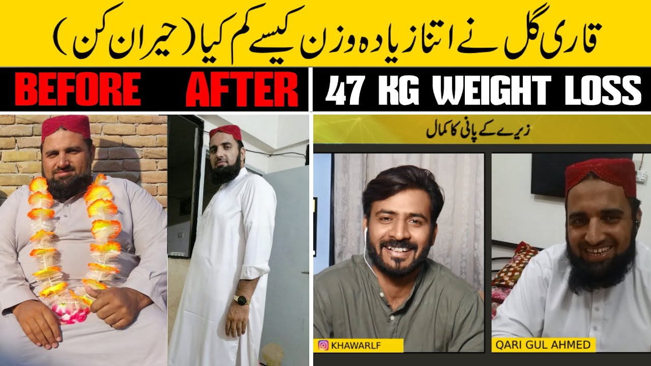 47 Kg Weight Loss Transformation of Qari Gul Ahmed | from 167 kg to 115 kg