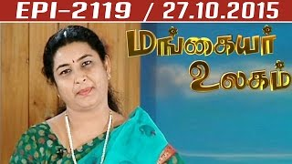 Learn to let go of the past: Mrs. Karpagavalli | 27/10/2015