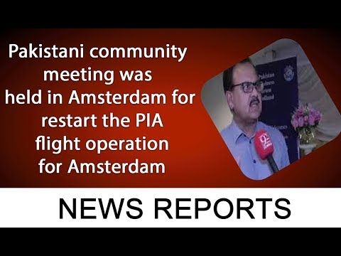 Pakistani community meeting was held in Amsterdam for restart the PIA flight operation for Amsterdam