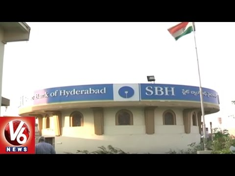 75 Years Old History Of SBH Merge Into State Bank Of India | V6 News