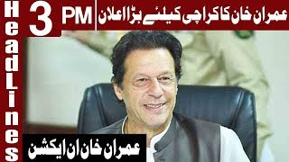 Imran Khan Ka Bara Bayan | Headlines 3 PM | 16 September 2018 | Express News