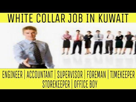 JOB IN KUWAIT | Shutdown Job In Kuwait | Accountant | Electrician| Supervisor| Engineer | Technician
