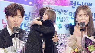 환상의 케미 김종국 ♥ 홍진영, 베스트 커플상 수상 @SBS 연예대상 2회 20181228