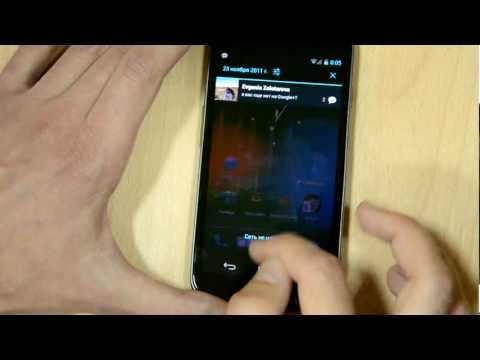 Полный обзор Android Ice Cream Sandwich на Galaxy Nexus от Droider.ru
