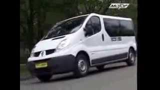 Тест драйв Renault Trafic