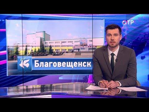 Малые города России: Благовещенск - город на Белой реке