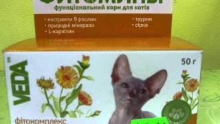 Препараты и витамины для котов