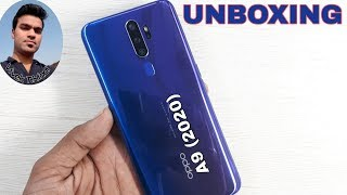 Oppo A9 (2020) Space Purple Unboxing
