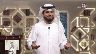 || من رحيق الإيمان || الحلقة 564 || 04/11/2018 || الشيخ د. وسيم يوسف || كنا وأصبحنا ||