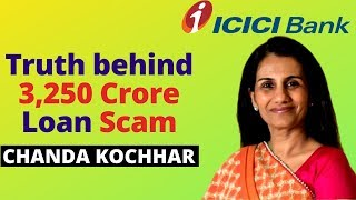 ICICI Bank Chanda Kochhar Scandal Case Study in Hindi