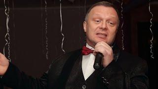 Поющий ведущий на корпоратив, свадьбу, юбилей Вадим Веселов в Жуковском.