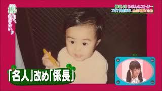 欅坂46 - サイレントマジョリティー ハロウィンVer / Keyakizaka46 Sile...