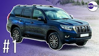 Toyota Land Cruiser Prado | Sigue siendo la FAVORITA