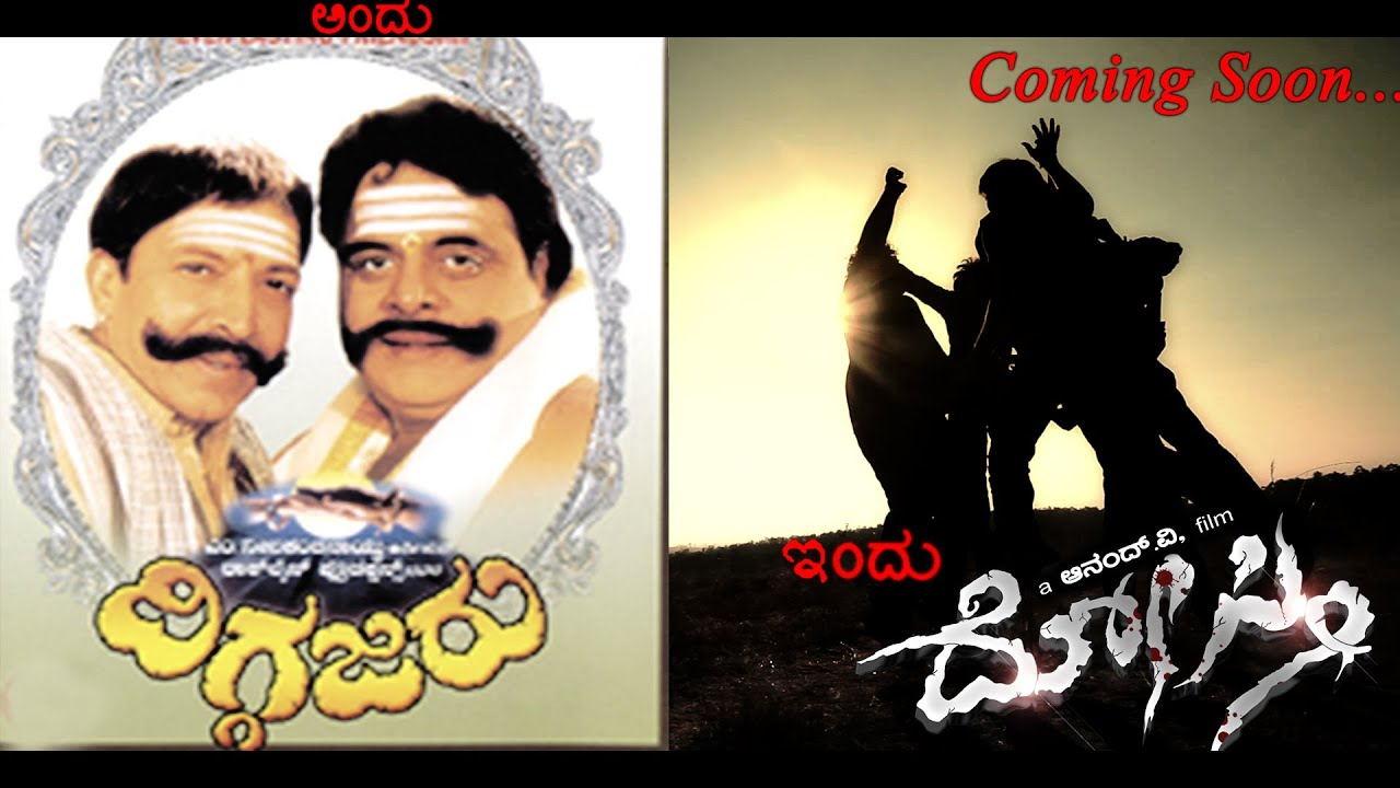 dosti kannada movie friendship quotes
