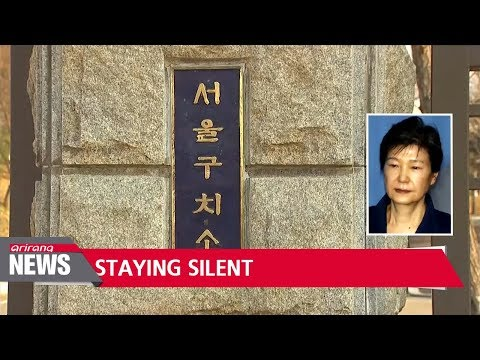 Former President Park Geun-hye chooses to reject prosecutor's questioning