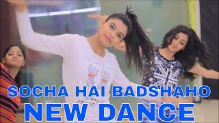 socha hai Baadshaho / shreekant ahire bappa excel basic girls batch rehearsal video