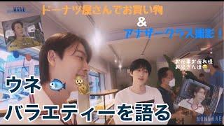 Super Junior#日本語字幕#ドンヘ#どんへ 練習のため和訳しました! 全然上手くいかないため、誤訳があるかもしれませんが雰囲気で見ていただければ幸いです。