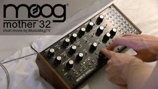 Moog Mother 32 - только звук, ничего лишнего!