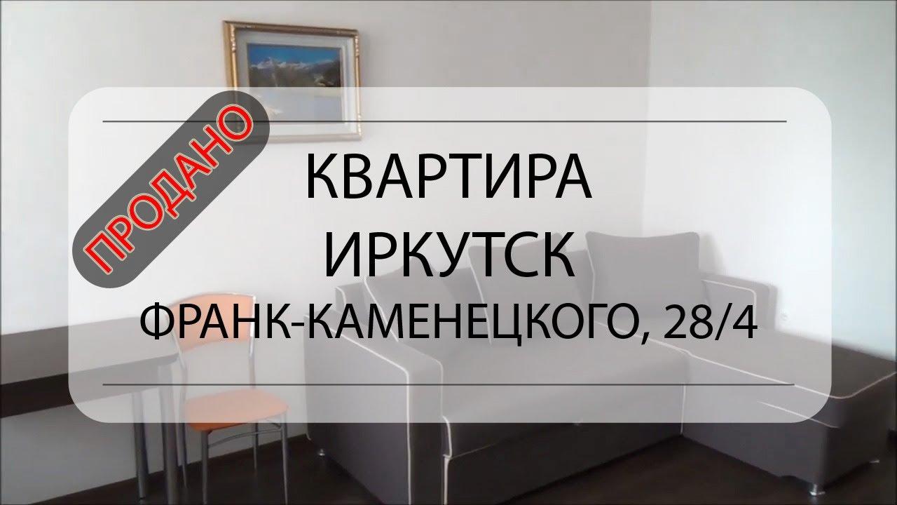 Авито — сайт объявлений иркутска. Использование сайта, в том числе подача объявлений, означает согласие с пользовательским соглашением.